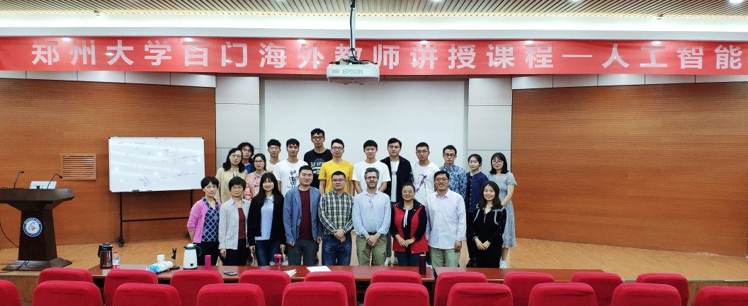Workshop at Zhengzhou, 2019